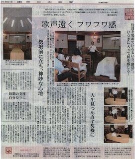 南日本棺体験.JPG